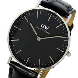 ダニエルウェリントン Daniel Wellingtonクラシック ブラック リーディング/シルバー 36mm 腕時計 DW00100147 メンズ レディース ユニセックス ラッピング プレゼント ギフト (1年保証)