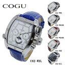 【ポイント5倍】(5/2 15:00〜5/31) コグ COGU 自動巻き メンズ 腕時計 C62-WBL ホワイト-シルバー/ブルーメンズ