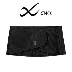 【15%OFF】ワコール CW-X 腰用 パーツ メンズ サポーター BCO003