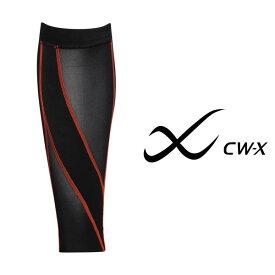 【15%OFF】ワコール CW-X ふくらはぎ用プレミアム パーツ メンズ サポーター BCO006