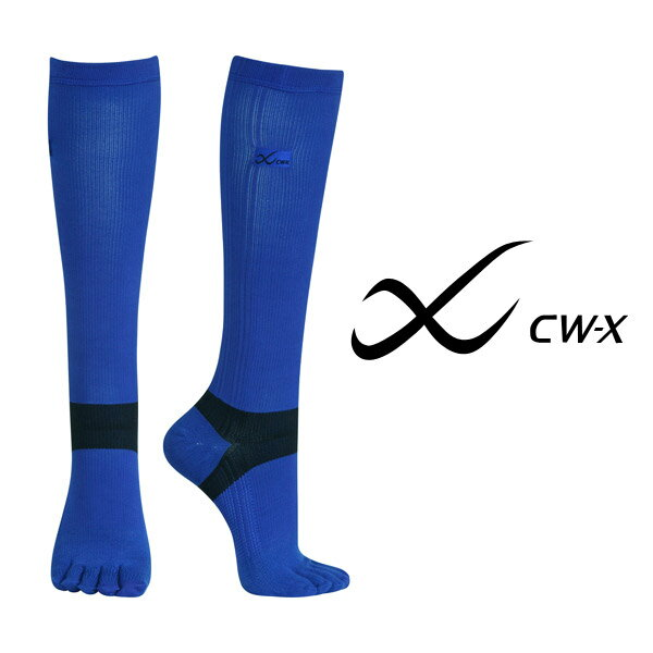 ワコール CW-X パーツ 5本指ソックス ロングタイプ ユニセックス 男女兼用 スポーツ用靴下 BCR611【wcl-cwx-ub】【n】【n09】【p】【】