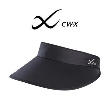 [ワコール]CW-Xサンバイザー(深め)<ユニセックス>HYO497