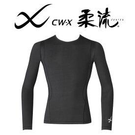 【25%OFF】ワコール CW-X 柔流 Jyuryu ラウンドネック 長袖 メンズ 全2色 M/L JAO010