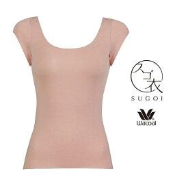 【25%OFF】ワコール スゴ衣 天然素材プラス+すっきり、ひびきにくい トップス フレンチ袖 全3色 M/L CLC743