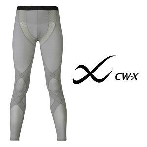 【25%OFF】ワコール CW-X スポーツタイツ スタビライクスモデル ロング クールタイプ スポーツ用タイツ メンズ HZO749