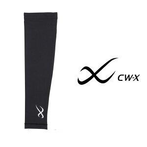 【15%OFF】ワコール CW-X アームカバー ユニセックス 全2色 HUO699