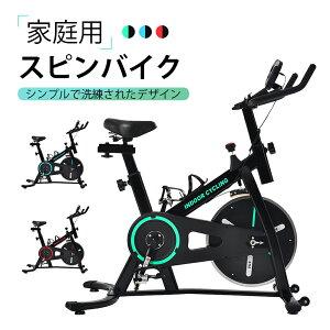 【2021最新モデル】スピンバイク バイク フィットネスバイク BTM ランニングマシン ルームランナー ダイエット 健康器具 運動器具 小型 8KG 室内運動 エクササイズ スピンバイク トレーニング