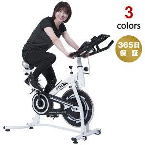 スピンバイク フィットネスバイク BTM 連続使用 60分ランニングマシン ルームランナー ダイエット器具 ルームバイク トレーニングバイク エクササイズ 健康器具 運動器具 送料無料