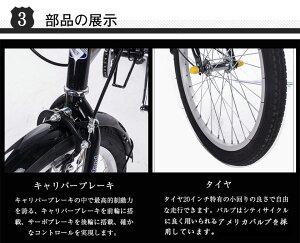 バイク自転車折りたたみ自転車折りたたみバイク軽量20インチシマノカゴ付き男性女性子供通勤通学送料無料