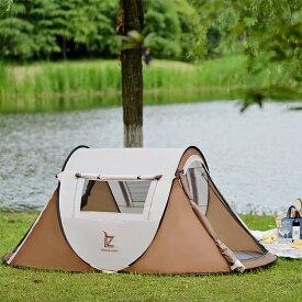 テント 2人用 テント ポップアップテント ワンタッチ おしゃれ 折りたたみ 簡易テント 簡易 簡単 軽量 uvカット 紫外線 メッシュ 防水 キャンプ アウトドア レジャー バーベキュー 海 送料無料 1年保証