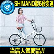 自転車折りたたみ自転車