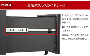 デスクワゴン完成品サイドワゴン一年保証オフィスワゴン大容量3段組立て不要キャスター付き鍵付きサイドデスクワゴンA4ファイルデスクキャビネット60cm収納脇机事務机送料無料