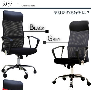 オフィスチェアーメッシュデスクチェアーオフィスチェアチェアーパソコンチェアーPCチェアー肘付椅子yz家具OAチェアーSOHO事務椅子昇降機能360度回転【同梱不可】