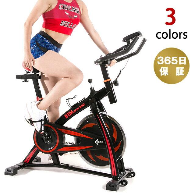 スピンバイク エアロバイク フィットネスバイク BTM 1年安心保証 ランニングマシン ルームランナー ダイエット器具 ルームバイク トレーニングバイク エクササイズ 健康器具 運動器具 送料無料