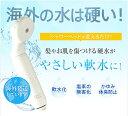 海外配達の方  【ionac】 イオナック 交換フィルター (ご購入15,000円以上で送料無料!)