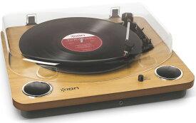 【公式 / 送料無料】ION Audio レコードプレーヤー USB・ヘッドフォン 端子付き スピーカー内蔵 天然木 Max LP