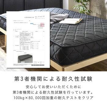 TIINA2ティーナ2収納ベッドシングルポケットコイルマットレス付き木製ベッド引出し付き棚付き2口コンセントブラウンホワイトシングルサイズ宮付き収納ベッドお洒落シングルベッド