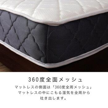 高密度ポケットコイルマットレスシングル日本人の体格や環境を考慮マットレスベッドコンシェルジュnerucoオリジナルポケットコイルスプリングマットレスすぐれた体圧分散点で支えるポケットマット快眠をサポート
