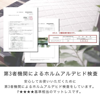 高密度ポケットコイルマットレスダブル日本人の体格や環境を考慮したレスベッドコンシェルジュnerucoネルコオリジナルポケットコイルスプリングマットレス