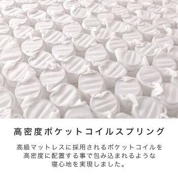 高密度ポケットコイルマットレスダブル日本人の体格、環境を考慮マットレスベッドコンシェルジュnerucoオリジナルポケットコイルスプリングマットレスすぐれた体圧分散点で支えるポケットマット毎日の快眠をサポート