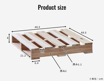 パレットパレットベッドベッドフレームダブル木製杉正方形12枚無塗装DIY ベッドパレットベッドおしゃれパレット木製12枚ベッドフレームダブルローベッドすのこベッド木製パレットDIY正方形杉無塗装ナチュラル男前西海岸海外インテリア風