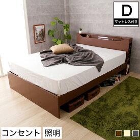 ロゼッタ すのこベッド ダブル 木製 オリジナルマットレス付き 宮付き シェルフ コンセント 照明 すのこ ミドル 耐荷重150kg | すのこベッド 木製 ダブルベッド 木製すのこベッド ポケットコイルマットレス 宮付きベッド 棚付きベッド