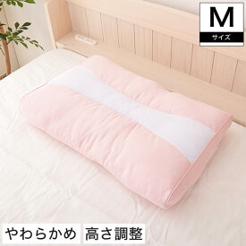 東京西川 sleep fitness スリープフィットネス 枕 Mサイズ やわらかめ ポリエステルわた 高さ調節 ピンク