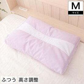 東京西川 sleep fitness スリープフィットネス 枕 Mサイズ ふつう ソフトパイプ 高さ調節 パープル