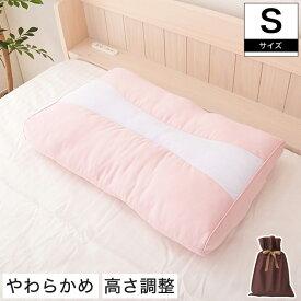 東京西川 sleep fitness スリープフィットネス 枕 Sサイズ やわらかめ ポリエステルわた 高さ調節 ピンク ラッピング