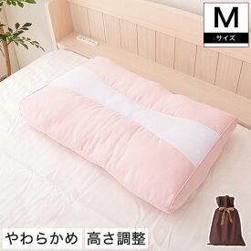 東京西川 sleep fitness スリープフィットネス 枕 Mサイズ やわらかめ ポリエステルわた 高さ調節 ピンク ラッピング