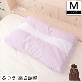東京西川 sleep fitness スリープフィットネス 枕 Mサイズ ふつう ソフトパイプ 高さ調節 パープル ラッピング