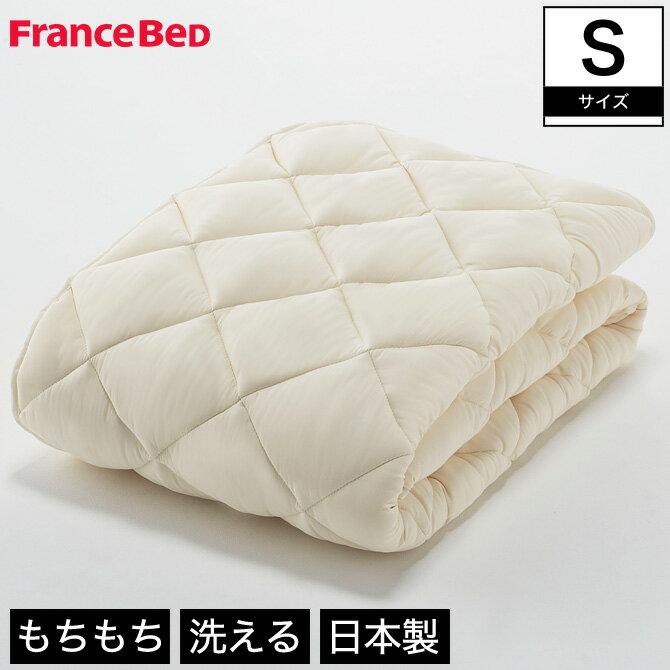 ソロテックスベッドパッドの敷きパッド 低反発性の機能繊維を使用したベッドパット 身体の圧力をやさしく分散する敷パッド 敷きパット 敷パット ウォッシャブルのフランスベッドソロテックスベッドパッド Sシングルサイズ 幅97cm