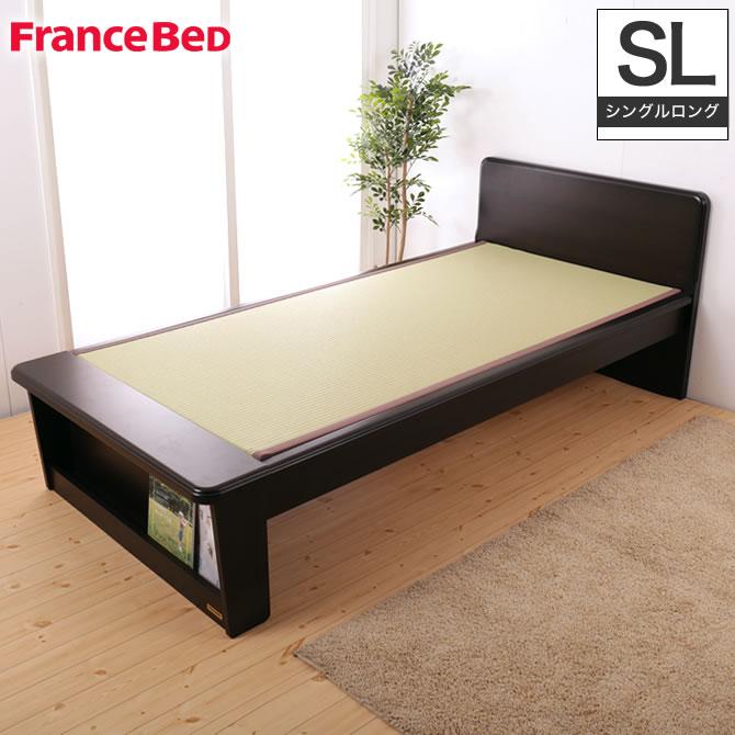 畳ベッド シングルロング フランスベッド フレームのみ 畳 日本製 布団が使えるロングタイプ シェルフ付 タタミーノ エルダー01 パネル型ベッド 立ち上がりやすい い草 タタミ 角丸デザイン たたみベッド 木製ベッド 2年保証 国産フレーム
