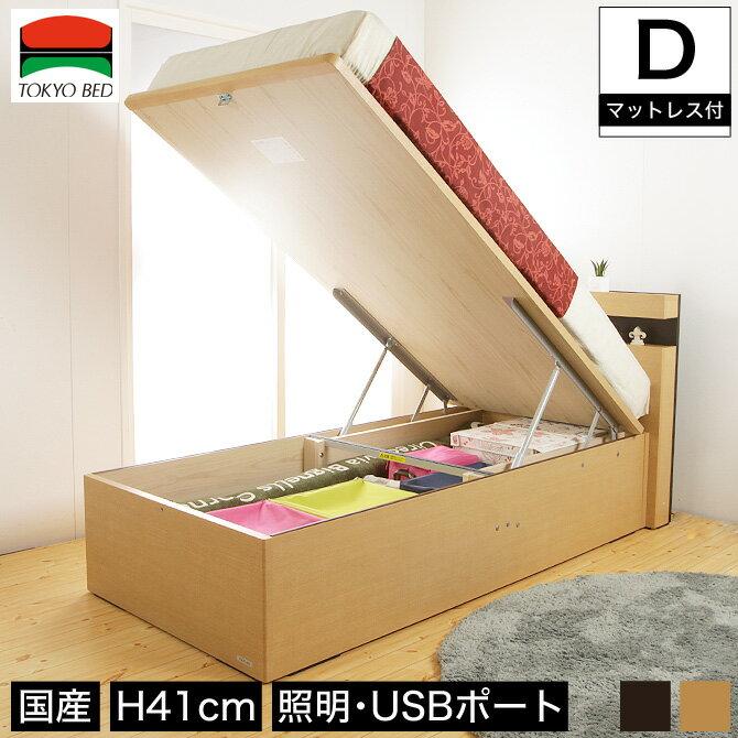 東京ベッド レアージュC リフトアップ収納 高さ41cm+Rev4 ポケットコイルマットレス付き ダブル 深型 跳ね上げ収納ベッド 跳ね上げ 収納ベッド 大容量 TOKYOBED 宮付き 照明 コンセント付き USBポート付き 跳ね上げ式ベッド 大収納 日本製 マットレス