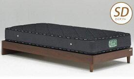 ベッドフレーム ウォルテ ヘッドレス 引き出し無し セミダブル ウォールナット フレームのみ 脚付き 木製ベッド モダン シンプル 省スペース Granz グランツ