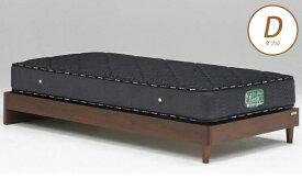 ベッドフレーム ウォルテ ヘッドレス 引き出し無し ダブル ウォールナット フレームのみ 脚付き 木製ベッド モダン シンプル 省スペース Granz グランツ