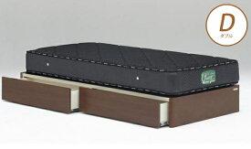 ベッドフレーム ウォルテ ヘッドレス 引き出し付き ダブル ウォールナット フレームのみ 収納ベッド チェストベッド 木製ベッド モダン シンプル 省スペース Granz グランツ