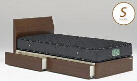 ベッドフレーム ウォルテ フラットタイプ 引き出し付き シングル ウォールナット フレームのみ 収納ベッド チェストベッド 木製ベッド モダン パネルベッド Granz グランツ
