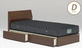 ベッドフレーム ウォルテ フラットタイプ 引き出し付き ダブル ウォールナット フレームのみ 収納ベッド チェストベッド 木製ベッド モダン パネルベッド Granz グランツ