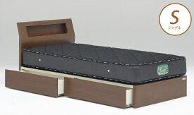 ベッドフレーム ウォルテ Sキャビネット 引き出し付き シングル ウォールナット フレームのみ 収納ベッド チェストベッド 木製ベッド モダン 棚付 宮付きベッド コンセント付 Granz グランツ