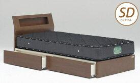 ベッドフレーム ウォルテ Sキャビネット 引き出し付き セミダブル ウォールナット フレームのみ 収納ベッド チェストベッド 木製ベッド モダン 棚付 宮付きベッド コンセント付 Granz グランツ