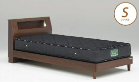 ベッドフレーム ウォルテ Lキャビネット 引き出し無し シングル ウォールナット フレームのみ 棚付 木製ベッド モダン 宮付きベッド LED照明 コンセント付 Granz グランツ
