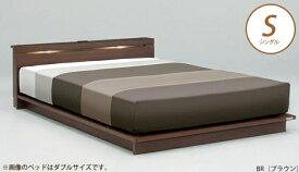 ベッドフレーム ソリア シングル NA(ナチュラル) BR(ブラウン) 木製ベッド シングルベッド ローベッド 棚付き 照明付き フレームのみ チェストベッド ドッキングタイプ 省スペース 幅木よけ付き Granz グランツ 一人暮らし 新生活