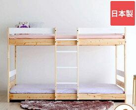 ひのき二段ベッド すのこベッド 木製 ホワイト&ナチュラル NH01B-HKW 国産 シングルベッド 北欧風2段ベッド 広島県 府中家具 日本製 【代引不可】 送料無料 一人暮らし 1人暮らし 新生活 シングル シングルベッド シングルベット シングルサイズ