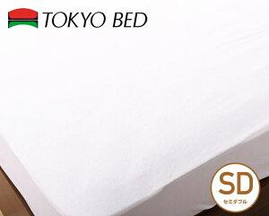 東京ベッド ボックスシーツ マットレスプロテクター プレミアムDX セミダブル マットレスカバー 乾燥機使用可能 防水性 防ダニ 無地 ウォッシャブル TOKYOBED ベッドカバー BOXシーツ ベッドシ