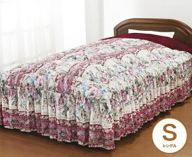 掛け布団 マイヤー布団地ベッド布団 シングルサイズ シングル掛け布団 フリル付き 中綿入り 3層構造 花柄 エレガント