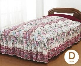 掛け布団 マイヤー布団地ベッド布団 ダブルサイズ ダブル掛け布団 フリル付き 中綿入り 3層構造 花柄 エレガント