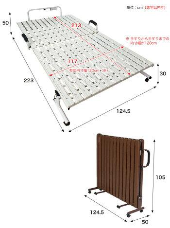 折りたたみすのこベッドバインダル2セミダブル抗菌・防カビ樹脂製すのこベッド2口コンセントスノコベッド折りたたみ清潔セミダブルベッドキャスター付きブラウン/アイボリー|折り畳み樹脂すのこSD布団が使えるすのこベットお手入れ簡単[新商品]