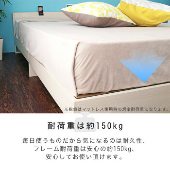 TIINA2ティーナ2収納ベッドシングル木製ベッド引出し付き棚付き2口コンセントブラウンホワイトシングルサイズ宮付き収納ベッドお洒落シングルベッド【フレームのみ】[新商品]