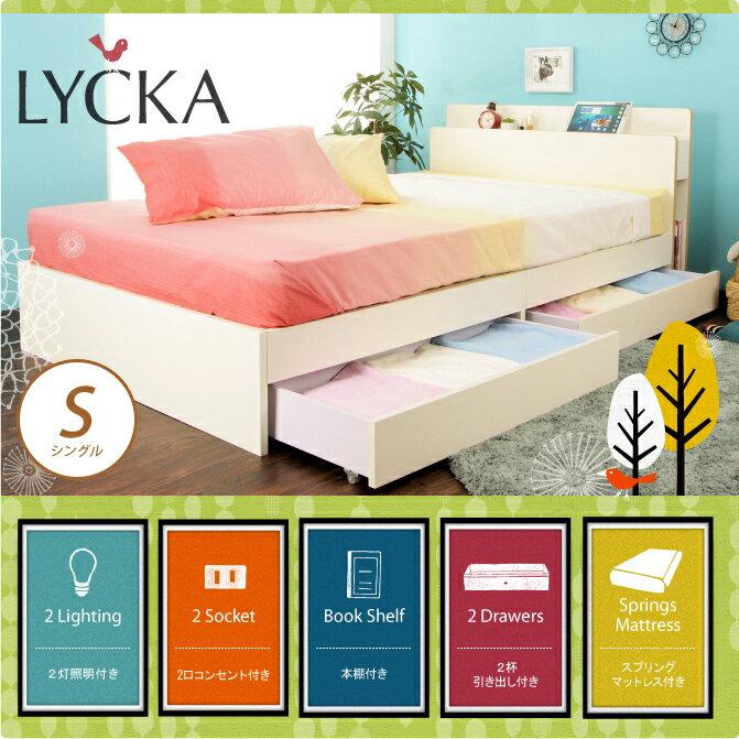 木製ベッド シングル ポケットコイルマットレス付き LYCKA(リュカ) ホワイト 北欧 収納ベッド すのこベッド ミッドセンチュリー シンプル 2灯照明付き スマホ携帯充電OK 2口コンセント本棚付き 引き出し付き 収納付きベッド 収納ベット シングルベッド [送料無料]